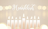 Happy Hanukkah candle lights bokeh and white calligraphy text for Jewish holiday greeting card design. Vector Chanukah or Hanukah holy lights festival background of candle blur flame
