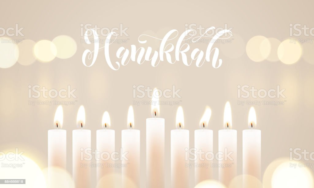 Happy Hanukkah candle lights bokeh and white calligraphy text for Jewish holiday greeting card design. Vector Chanukah or Hanukah holy lights festival background of candle blur flame vector art illustration