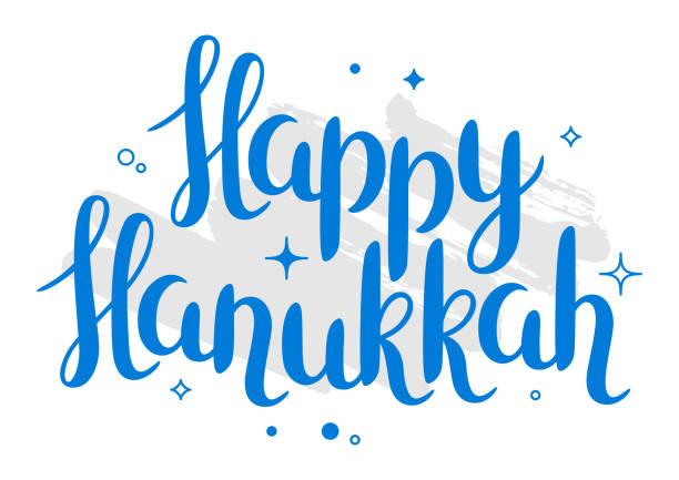 ilustraciones, imágenes clip art, dibujos animados e iconos de stock de tarjeta de día de fiesta de celebración de janucá feliz con letras - jánuca