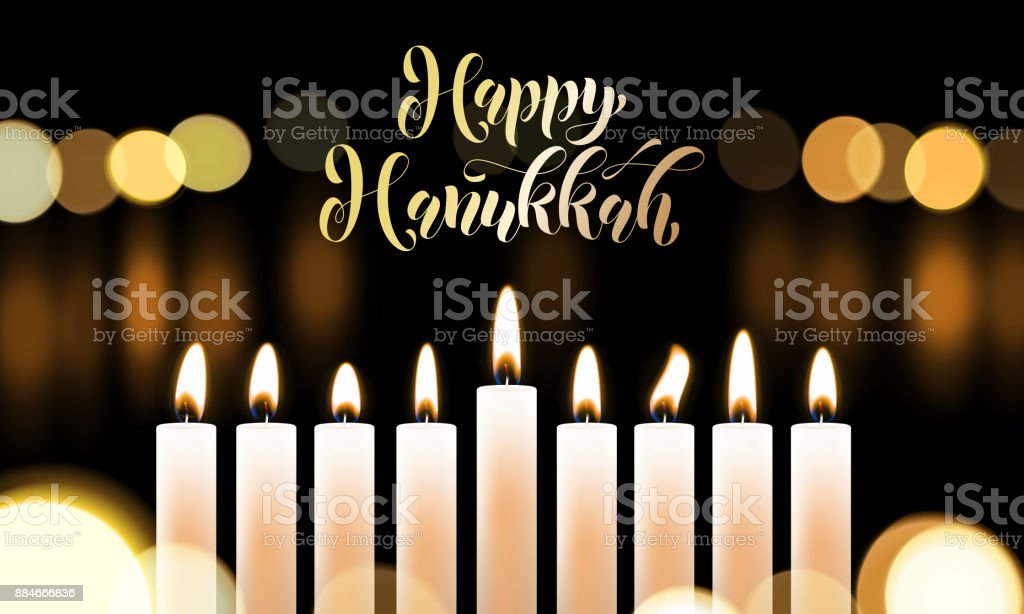 Happy hanukkah golden font and candles jewish holiday greeting card happy hanukkah golden font and candles jewish holiday greeting card design template vector chanukah or m4hsunfo