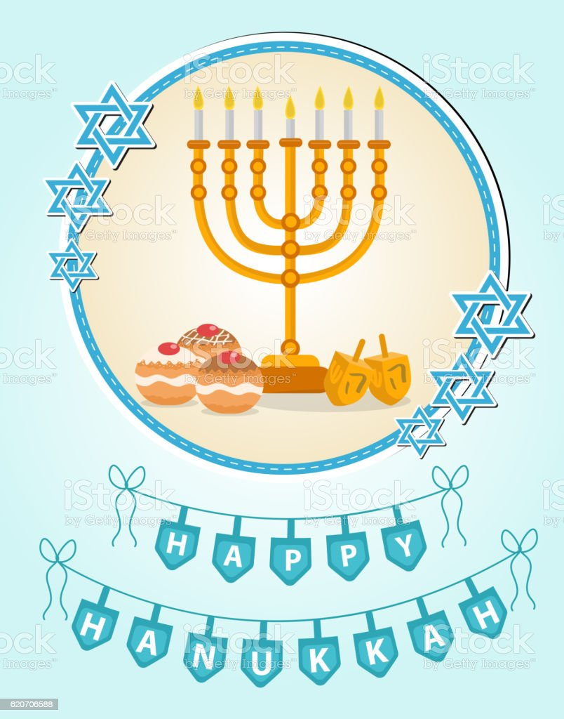 Happy Hanukkah Greeting Card Invitation Poster Hanukkah Jewish