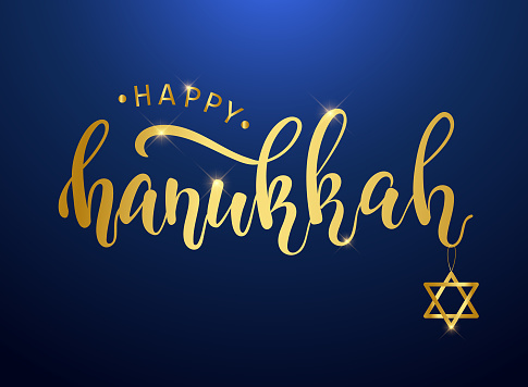 Happy Hanukkah hand lettering golden quote