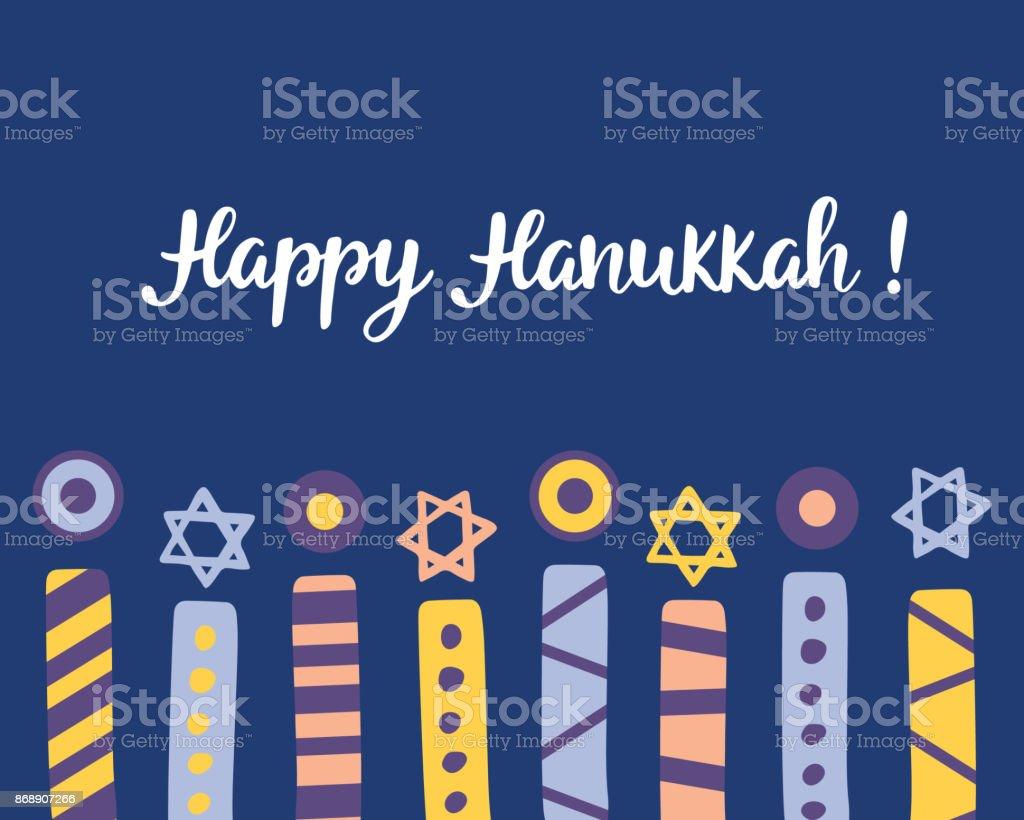 Hanukkah heureux, brosse inscription manuscrite - Illustration vectorielle