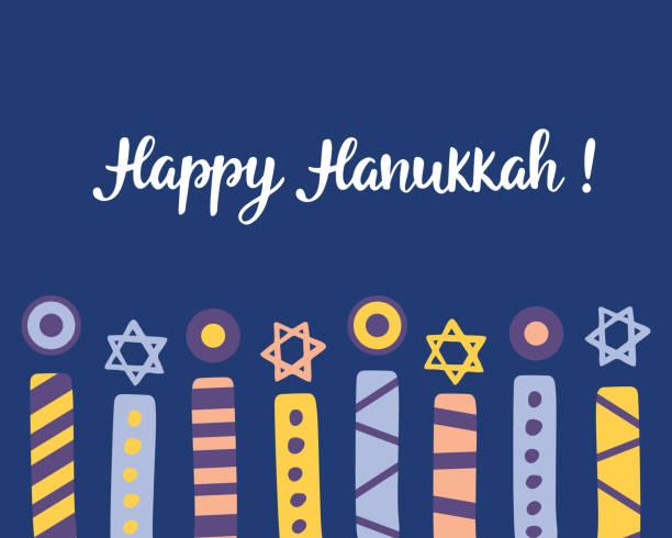 ilustraciones, imágenes clip art, dibujos animados e iconos de stock de feliz hanukkah, mano escrita cepillo letras - jánuca