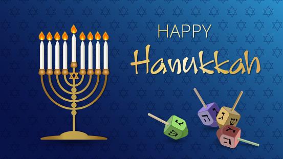 Happy Hanukkah traditional Jewish holiday