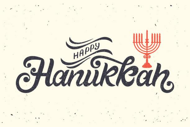 ilustraciones, imágenes clip art, dibujos animados e iconos de stock de feliz ilustración vectorial de hanukkah. - jánuca