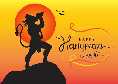 Happy Hanuman Jayanti poster wallpaper, Hindu God silhouette background, banner vector