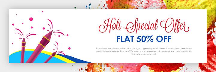 Happy holi festival sale background stock illustration