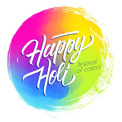 Happy Holi Indian spring festival of colors circle brush stroke colorful background with handwritten holiday greetings inscription.