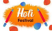 happy Holi stock illustration