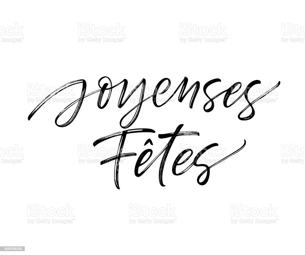 Joyeuses Fêtes French card. vector art illustration