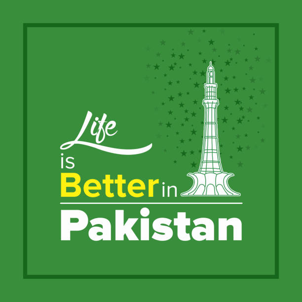 Happy Independence Day 14 August Pakistan Greeting Card Happy Independence Day 14 August Pakistan Greeting Card lahore pakistan stock illustrations