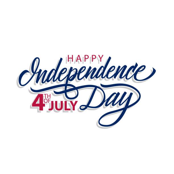행복 한 독립 날, 붓글씨 레터링 디자인 카드 서식 파일을 축 하 하는 7 월 4 일. 크리에이 티브 타이 포 한 그래피 휴일 인사말 및 초대장 - independence day stock illustrations
