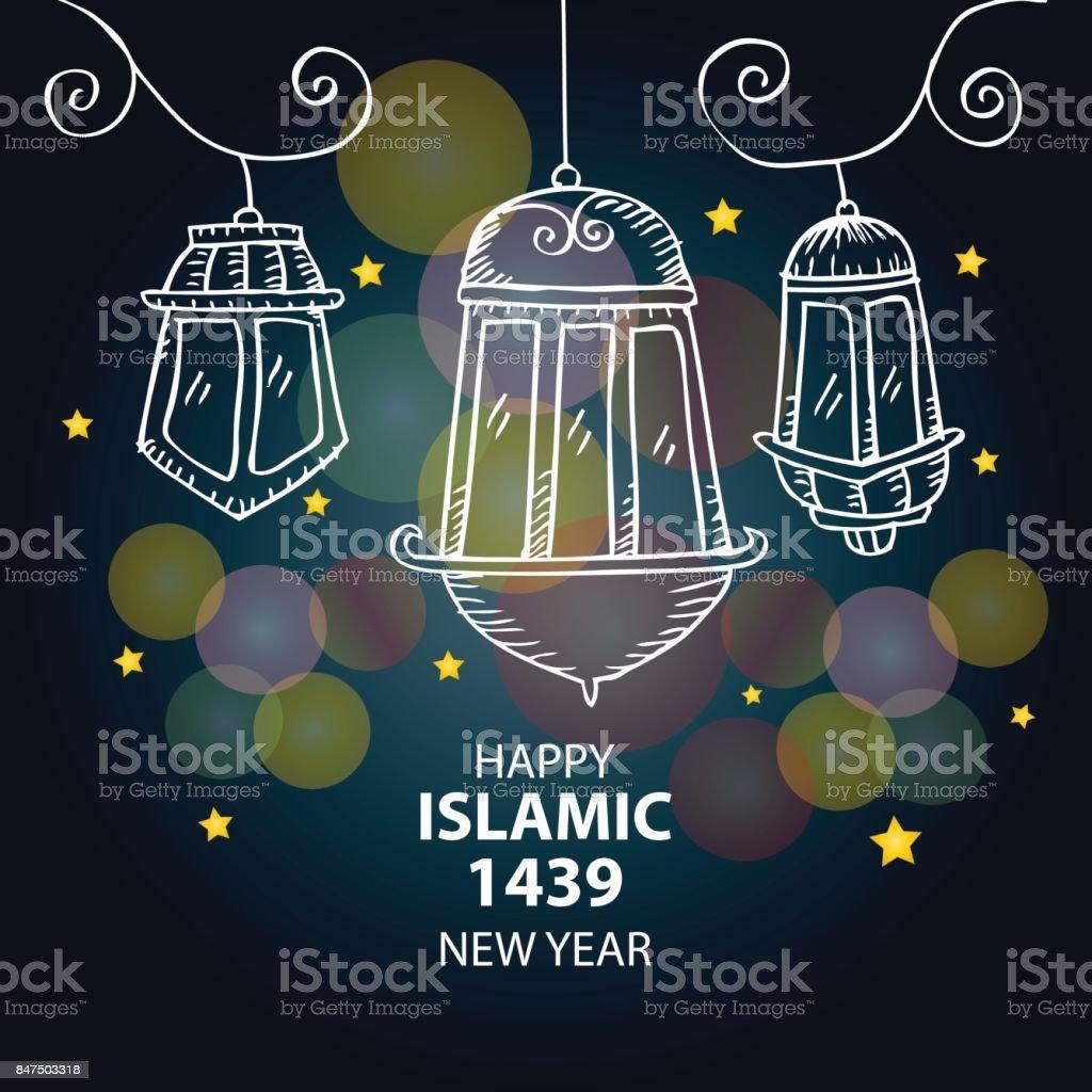 islamic date today xxl majorstuen åpningstider