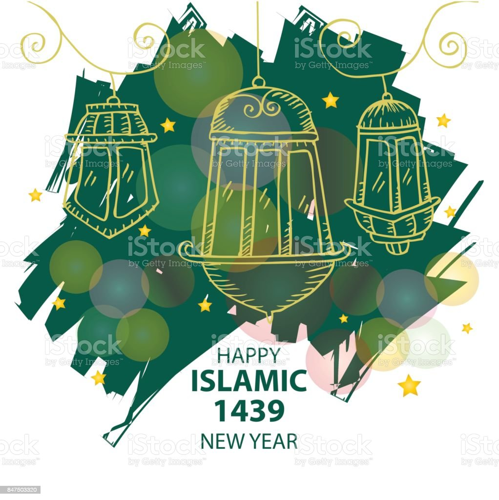 Happy Islamic New Year 1439 Card.