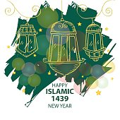 Happy Islamic New Year 1439 Card.