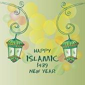 Happy Islamic New Year 1439