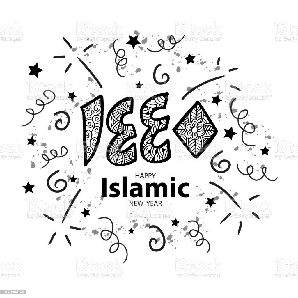 Happy Islamic New Year 1440