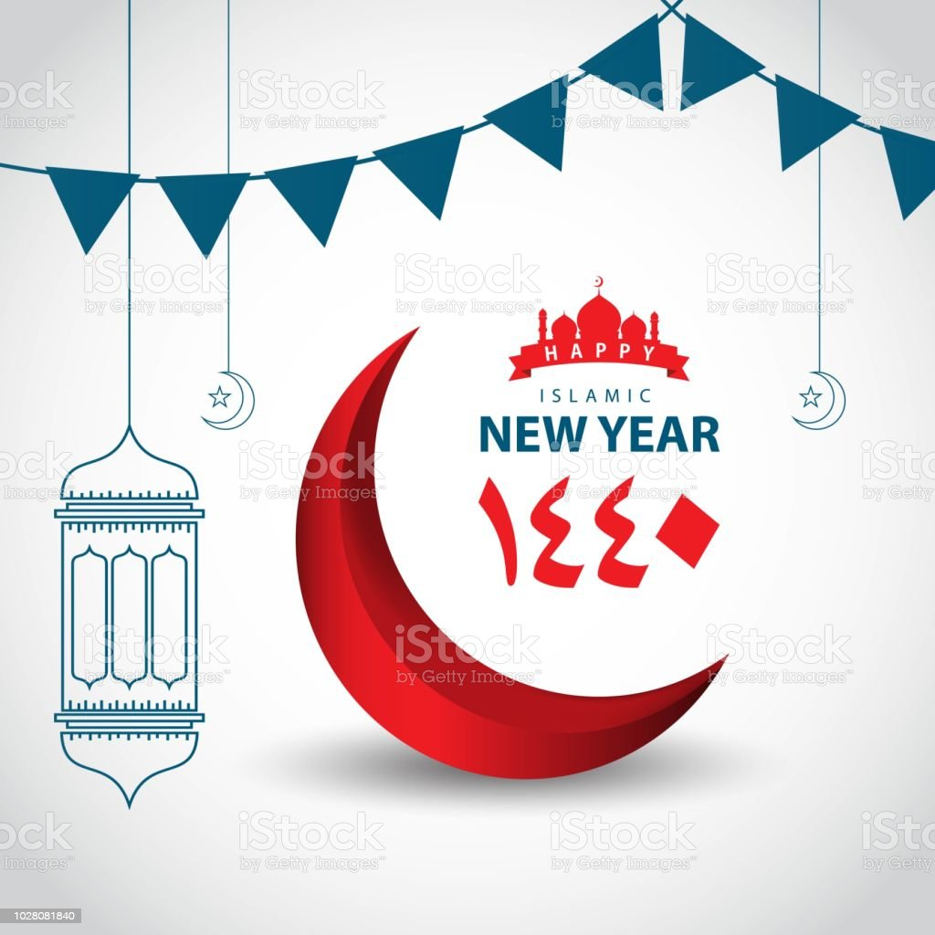 Happy Islamic New Year 1440 Vector Template Design Illustration  royalty-free happy islamic new year