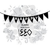 Happy Islamic New Year greeting card.