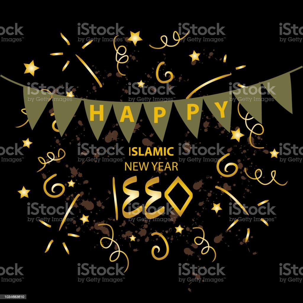 Happy Islamic New Year greeting card.