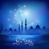 Dark silhouette of a mosque on a dark blue background with light, shine and glow moon. Vector illustration for Islamic greeting Happy New Hijri Year
