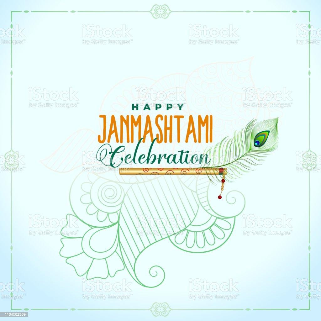 happy janmashtami celebration flute background