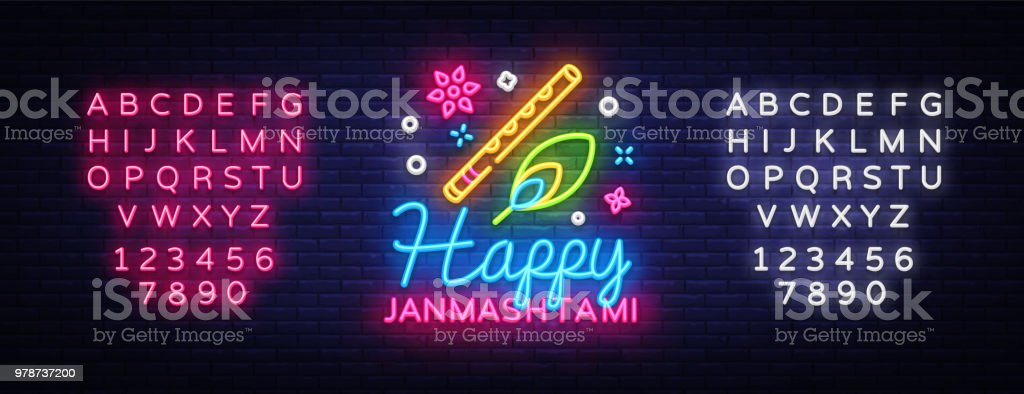 幸せ janmashtami グリーティング カード ネオン ベクター デザイン