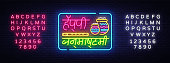 Happy Janmashtami vector greeting card neon. Modern trend design vector template. Indian text, translation: Happy Janmashtami. Illustration of the Indian community festival. Editing text neon sign.
