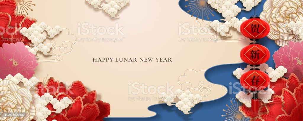 Happy lunar year banner vector art illustration
