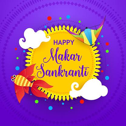 Happy Makar Sankranti festival vector banner