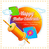 Happy Makar Sankranti wallpaper with colorful kite string for festival
