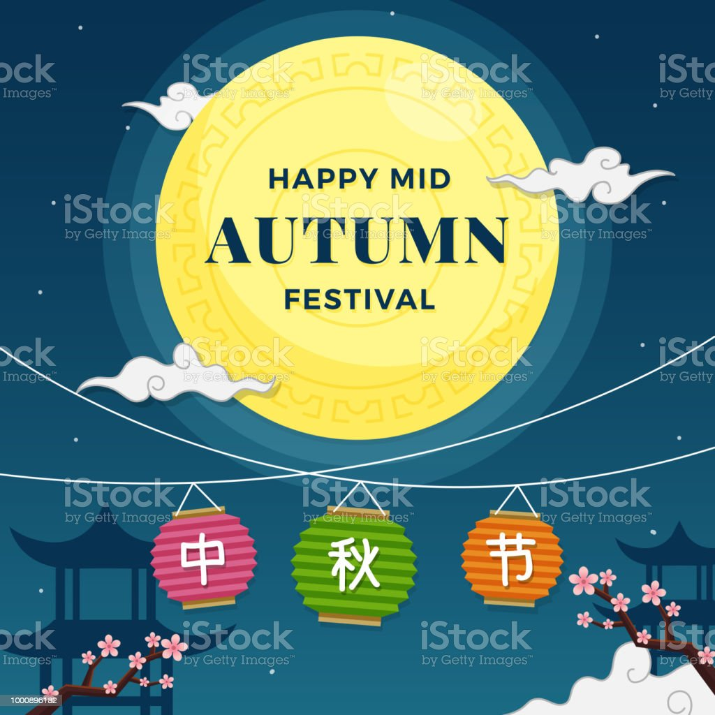 Happy mid autumn festival poster design chinese harvest festival happy mid autumn festival poster design chinese harvest festival greeting card full moon with m4hsunfo