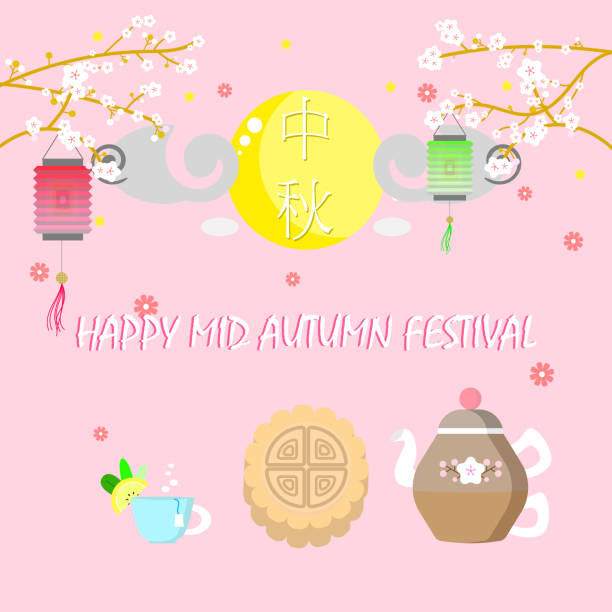 glücklich mitte herbst festival - pflaumenkuchen stock-grafiken, -clipart, -cartoons und -symbole