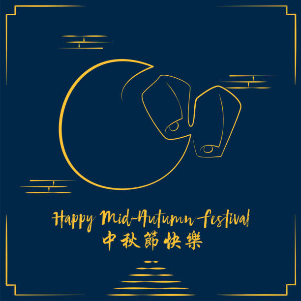 Happy Mid-Autumn Festival card vector art illustration