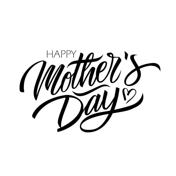 Feliz dia das mães letras caligráficas projeto celebrar modelo de cartão. Tipografia criativa para cumprimentos do feriado e convites. - ilustração de arte em vetor