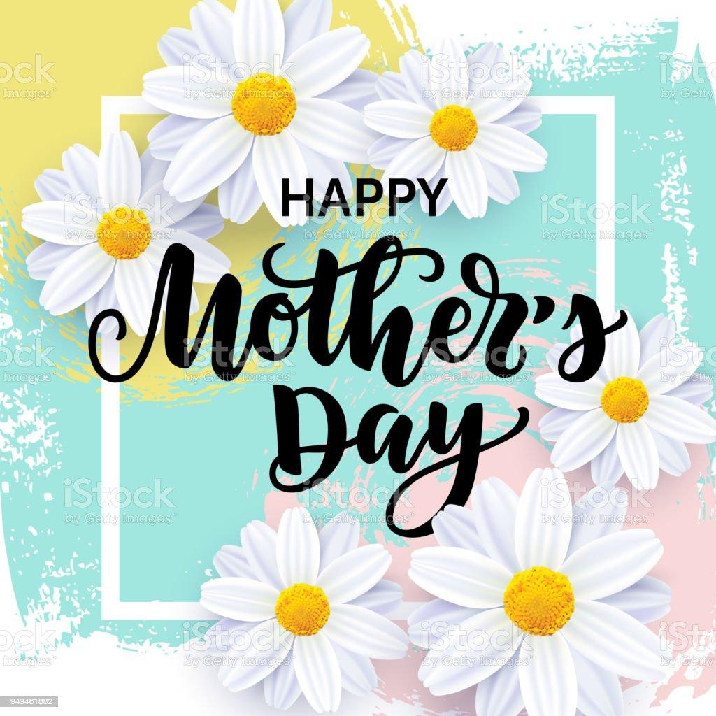 Tarjeta feliz del día de las madres - ilustración de arte vectorial