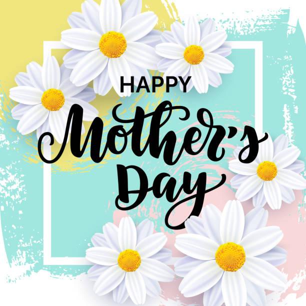 Cartão de dia das mães feliz - ilustração de arte em vetor