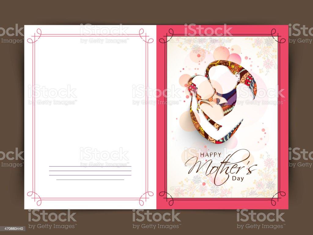 Invitación A Celebración Día De La Madre: Ilustración De Feliz Celebración Del Día De La Madre O