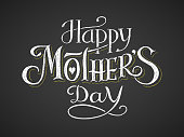 Happy Mother's Day. Chalk lettering. Eps8. global colors