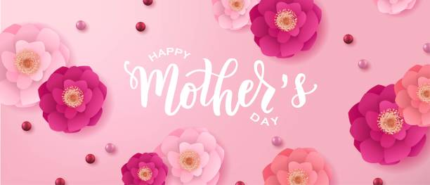 Happy Mother's day hand lettering text. Good for card, poster, banner, invitation, postcard, icon. Vector illustration. Lettering typography. Vector mothers day stock illustrations