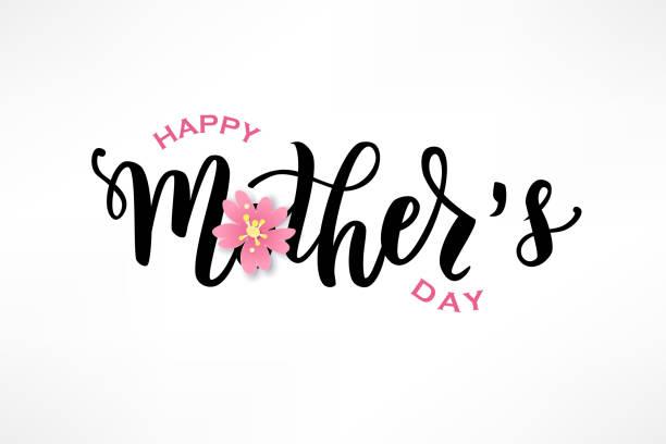 ilustraciones, imágenes clip art, dibujos animados e iconos de stock de feliz día de la madre mano de texto letras con hermosas flores. bueno para tarjeta, cartel, banner, invitación, postal, icono. ilustración vectorial. - día de la madre