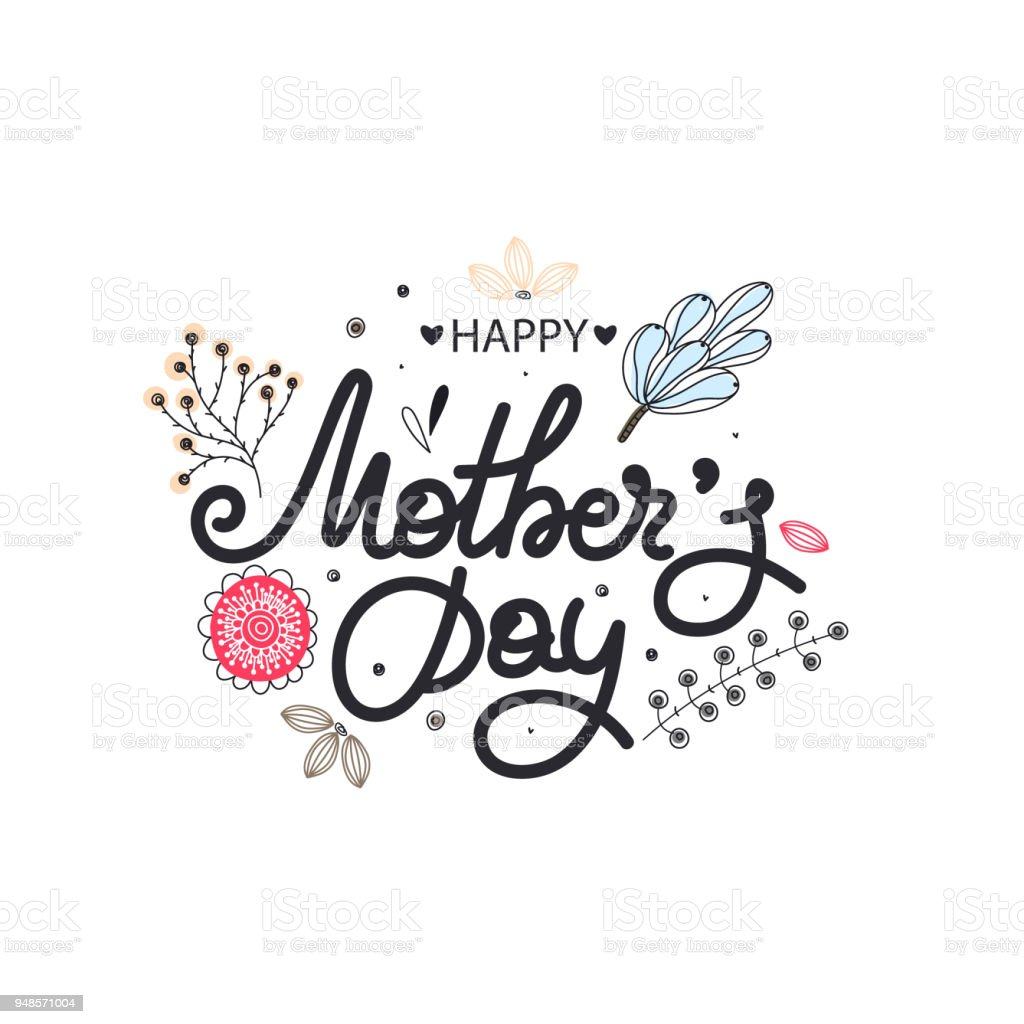 Mutlu Anneler Gunu Anne Tatil Yazi Cicek Dekorasyonu Ile Cerceve