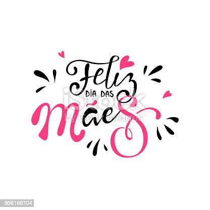 istock Happy mothers day in brazilian portuguese greeting card 956166104