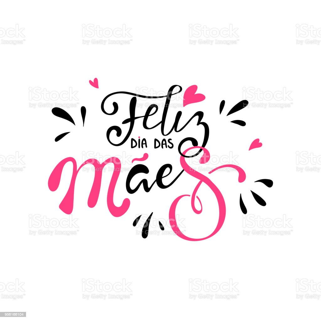 Happy mothers day in brazilian portuguese greeting card vector art illustration