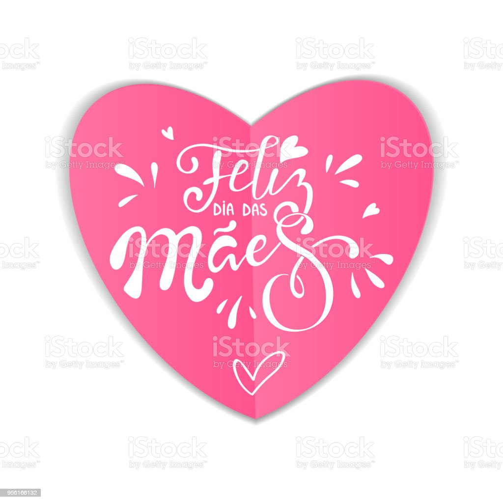 Happy Mothers Day In Brazilian Portuguese Greeting Card Stock Vector