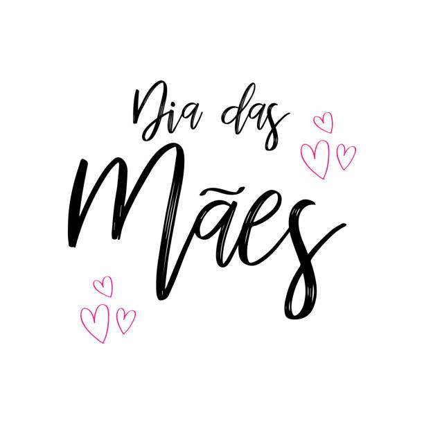 ilustraciones, imágenes clip art, dibujos animados e iconos de stock de feliz día de la madre tarjeta de caligrafía en portugués - día de la madre