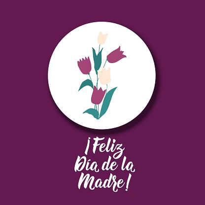 Happy Mother's Day - in Spanish. Lettering. Ink illustration. Modern brush calligraphy. Feliz Día de la Madre