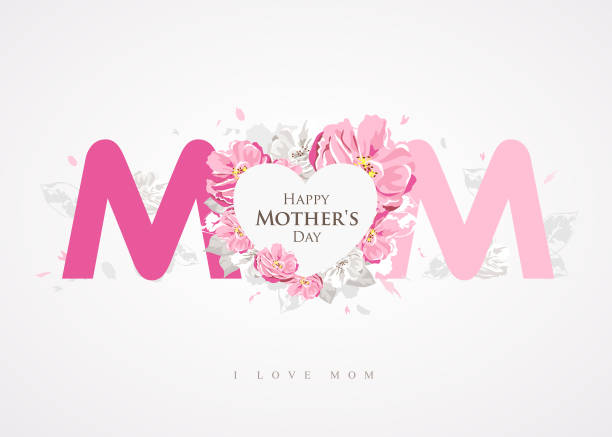 I Love You Mom Png Image - Wall Sticker I Love You - Free Transparent PNG  Clipart Images Download
