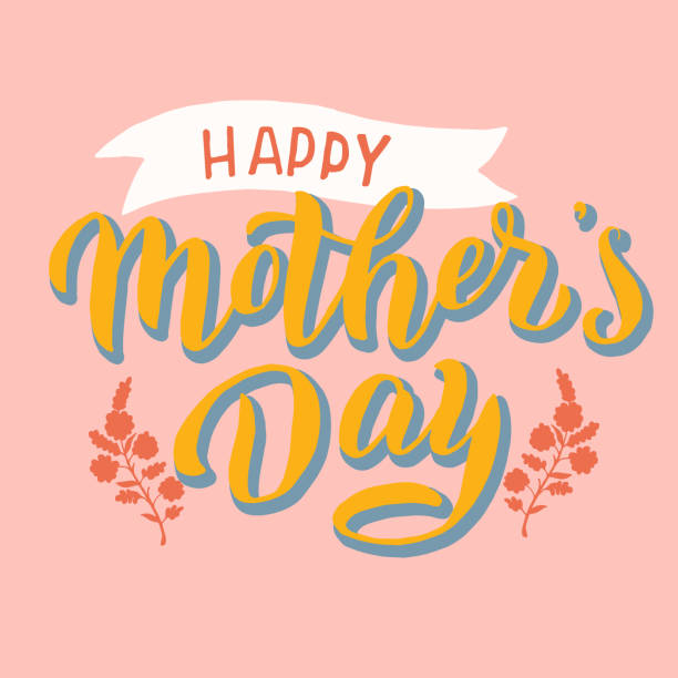 Happy mother's day poster. Greeting typography font postcard. Celebration banner, card, mother day template. Vector eps 10. Happy mother's day poster. Greeting typography font postcard. Celebration banner, card, mother day template. Vector eps 10. mothers day stock illustrations